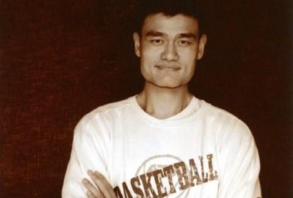 Yao Ming se tornará membro do Hall da Fama - The Playoffs