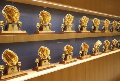 Com Yan Gomes na lista, são divulgados os finalistas do prêmio Gold Glove 2017 - The Playoffs